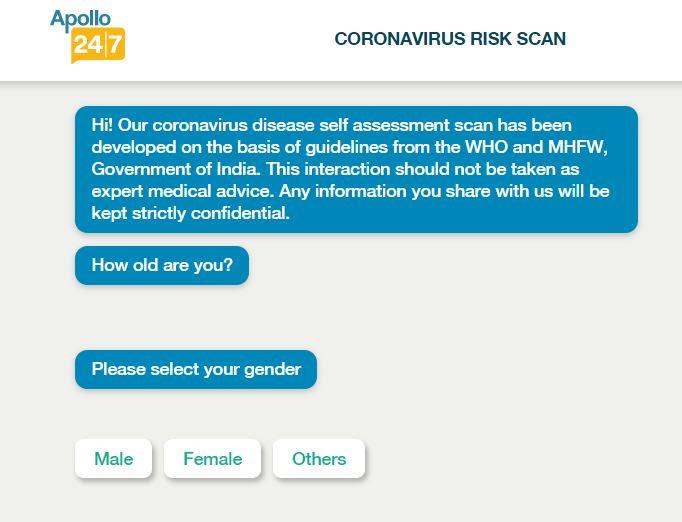 How to detect corona virus infection यदि आपको  कोरोनावायरस है तो आप कैसे पता लगा सकते हैं? कोरोनावायरस  को टेस्ट करे इन तरीकों से